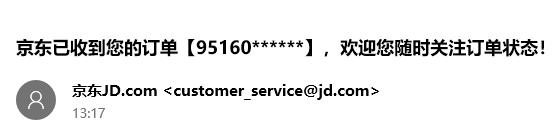 ca1506f2-4cc4-4a39-bedd-cd5c8f14211f-image.png