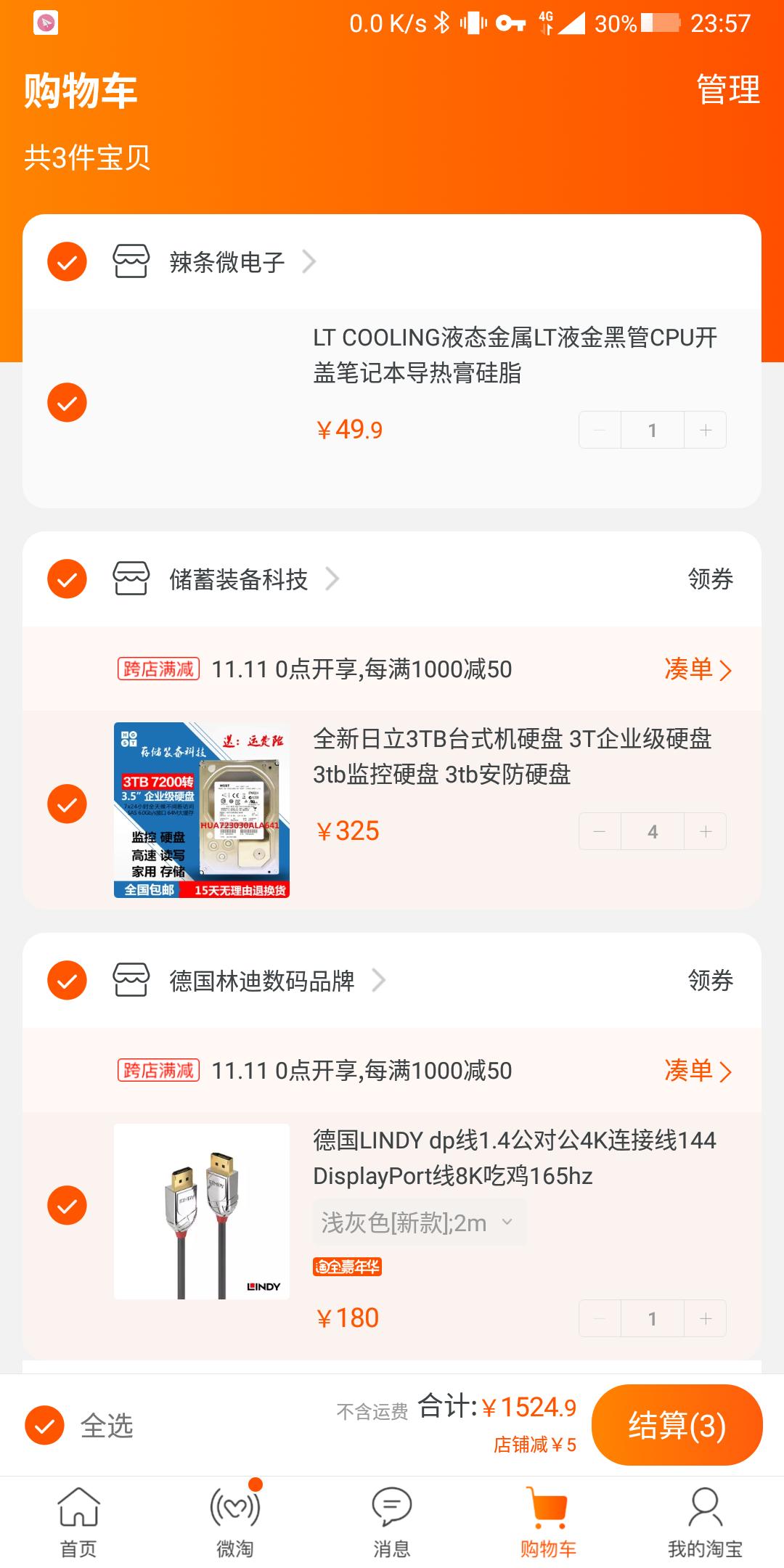 0_1541260792737_Screenshot_2018-11-03-23-57-46-774_com.taobao.taobao.png